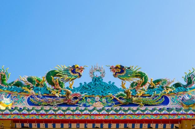 Arched entrance of chinese  shrine Premium Photo
