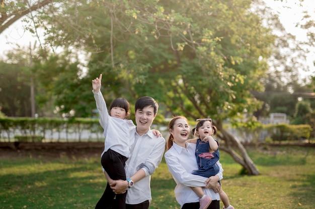 Asian family Premium Photo