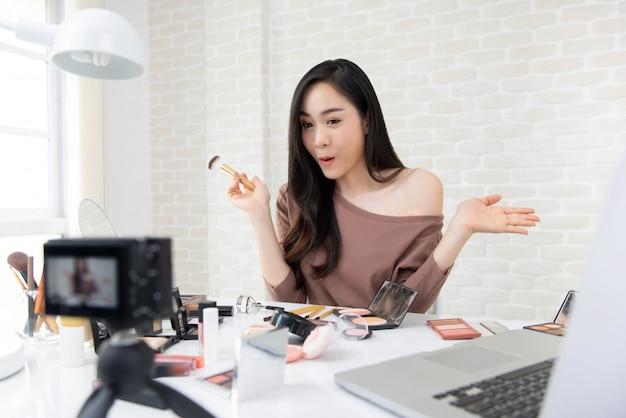 Makeup Blogger | Saubhaya Makeup