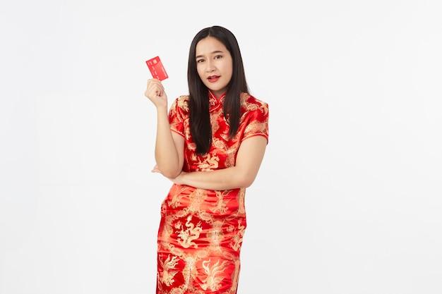 Lady in qipao card
