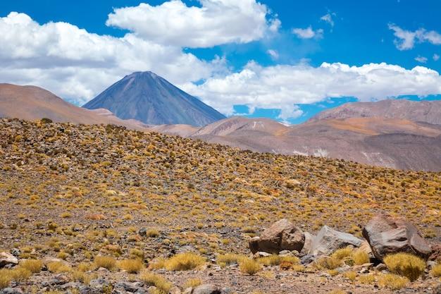 السياحة في شيلي
