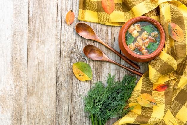 Осенний суп в горшочке Premium Фотографии