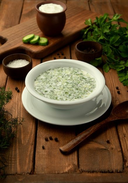 Azerbaijan doghramaj yoghurt soup with fresh herbs Free Photo
