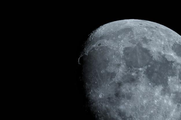 半月の美しい極端なクローズアップショット 無料写真