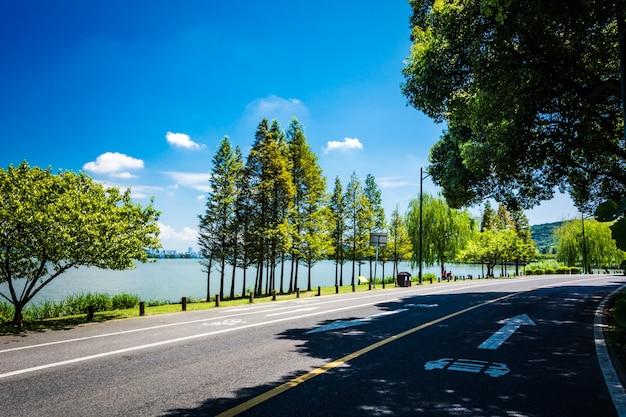 Beautiful road Free Photo