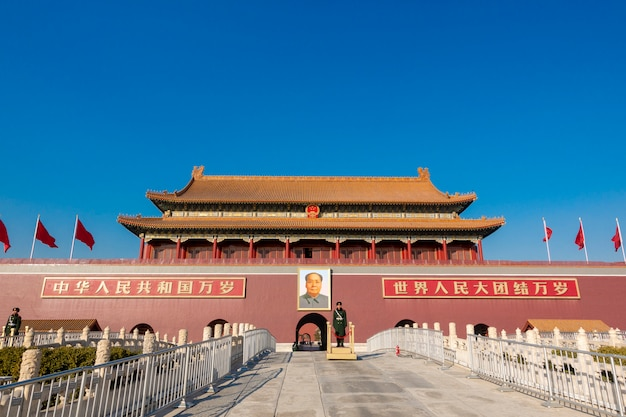 Beijing, china - december 24, 2018: tiananmen square Premium Photo