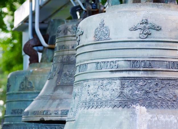 Bells of assumption cathedral at yaroslavl Free Photo