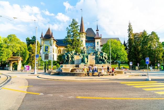 ベルン、スイス-ベルン歴史博物館は建築家のアンドレランバーによって設計され、1894年に建てられました Premium写真