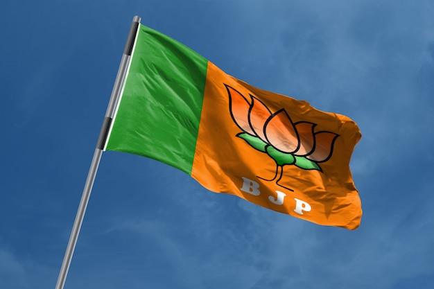 Bhartiya Janta Party Bjp Flag Symbol Waving Photo Premium Download