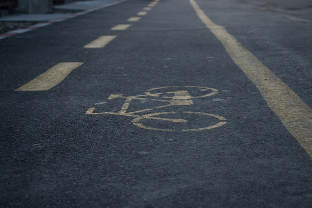 Bicicle lane in the closeup Premium Photo