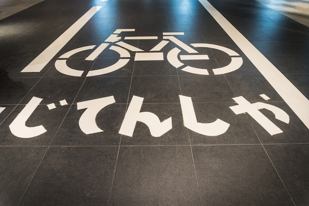 Bicycle symbol on city street with light (translate japanese text Premium Photo
