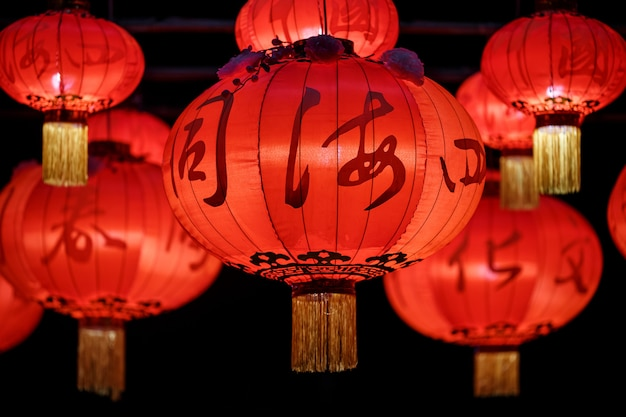 Big red chinese lanterns in the night with chinese text meaning Premium Photo