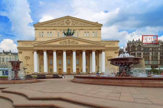 Big theatre location in central moscow. landmark of moscow, russia. Premium Photo