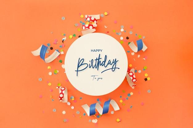 誕生日の背景の招待状 無料写真