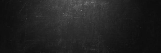 블랙 보드와 칠판 벽 배경 프리미엄 사진
