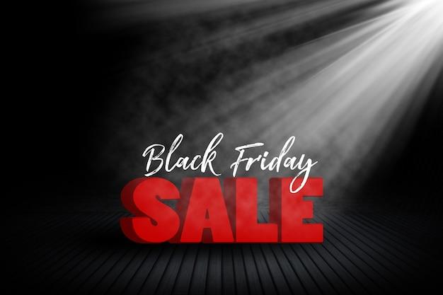 Черная пятница продажа баннер с интерьером комнаты и центром внимания Бесплатные Фотографии