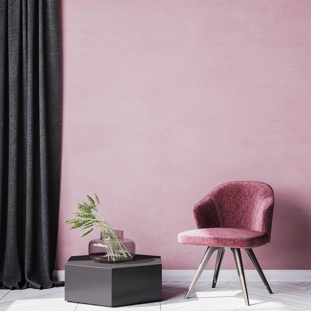 黒い木の椅子とスタイリッシュな読書コーナーエリアのカーテンのインテリア。赤い壁の背景。スタイル付きストック写真。室内装飾 。 Premium写真