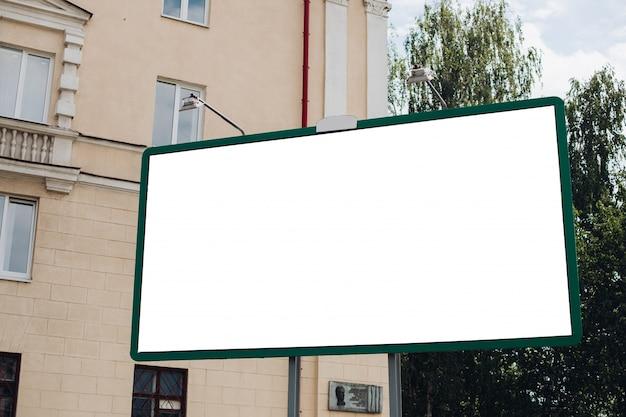 市内のブランクの看板 無料写真