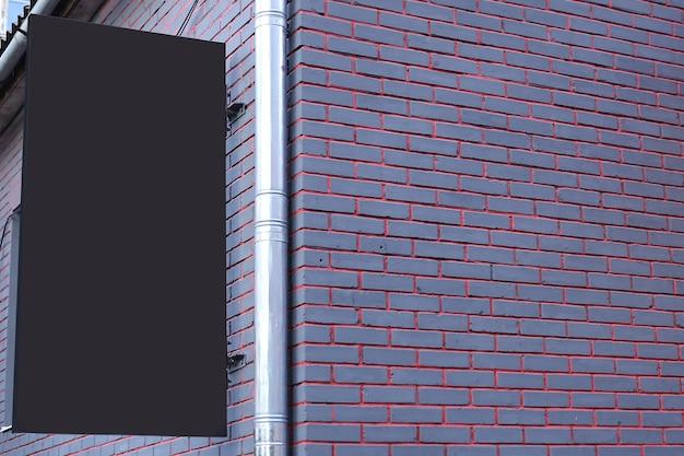 Пустая белая вывеска на стене на открытом воздухе, макет Premium Фотографии