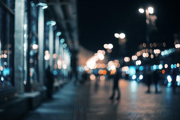 Blurred city at night. bokeh. beautiful abstract ...