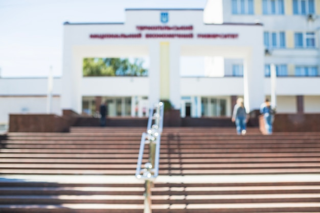 Blurry shot of university entrance Free Photo