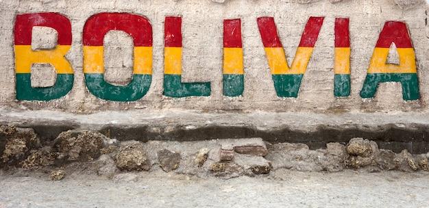 Bolivia sign at salar de uyuni Premium Photo