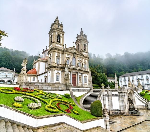 Bom jesus do monte a sanctuary in tenoes near braga portugal Premium Photo