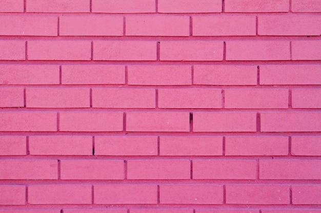 Brick wall Premium Photo