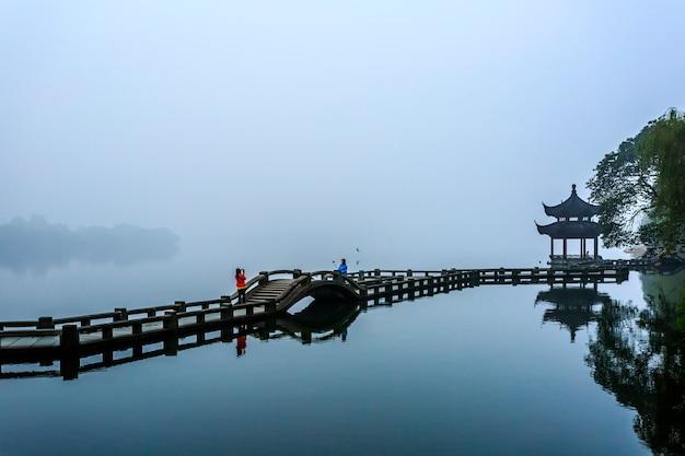 Bridge and fog Free Photo