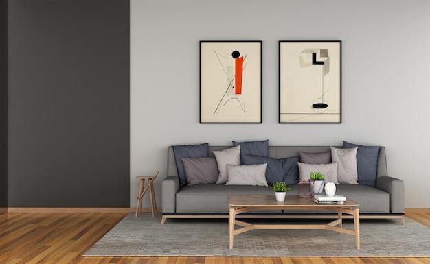 短い室内空間 Premium写真
