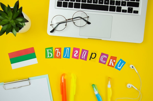 Bulgarian flag and lettering on yellow background Free Photo