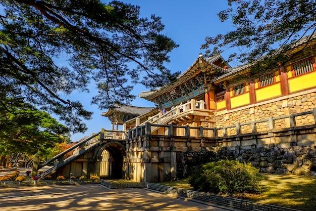 Bulguksa temple in autumn Premium Photo