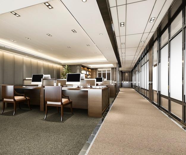 사무실 건물에 비즈니스 회의 및 작업실 프리미엄 사진