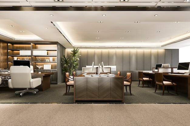 事務所ビルのビジネス会議と作業室 Premium写真