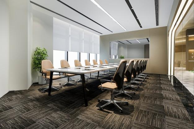 리셉션 근처 고층 사무실 건물에 비즈니스 회의실 프리미엄 사진