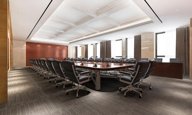 고층 사무실 건물에 비즈니스 회의실 프리미엄 사진