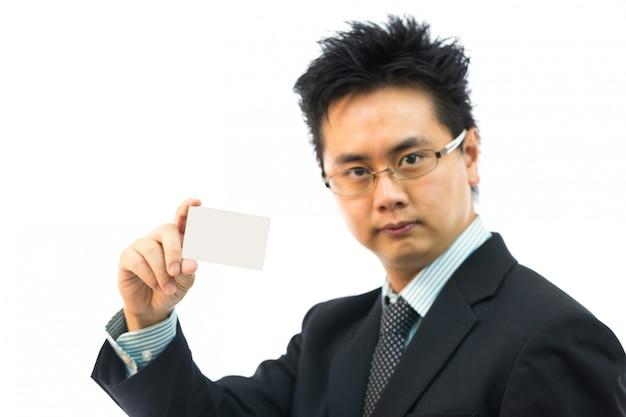 Businessman name card Premium Photo