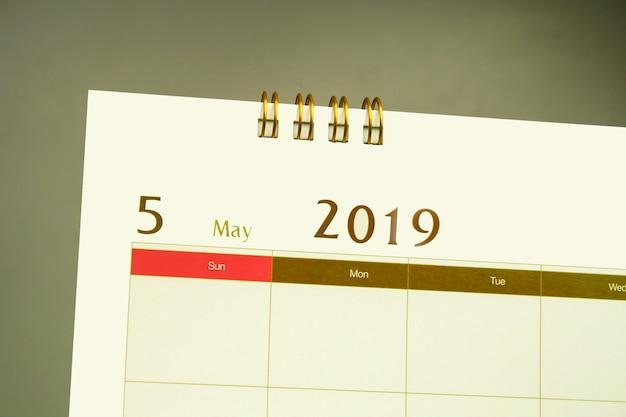 Calendar page of month Premium Photo