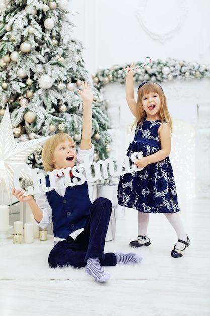 Веселые поздравления детям с праздниками. Premium Фотографии