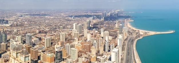 シカゴの街並みのパノラマ Premium写真