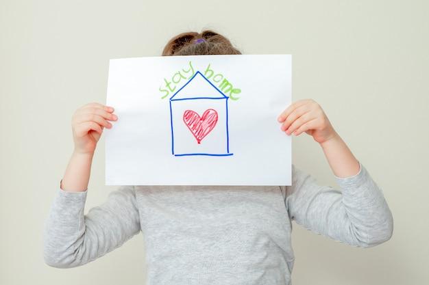 子供は家の写真を持っています Premium写真