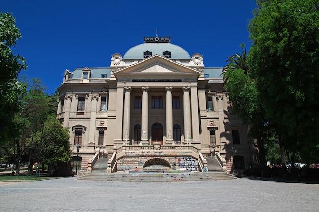 Чилийский национальный музей изящных искусств в сантьяго, чили Premium Фотографии