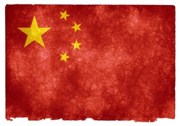 China grunge flag Free Photo