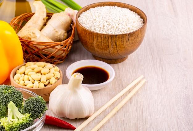 Китайское пищевое сырье Premium Фотографии