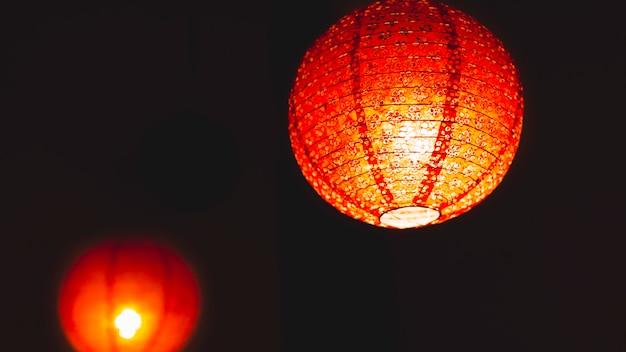 Chinese Lantern On Black Background Free Photo