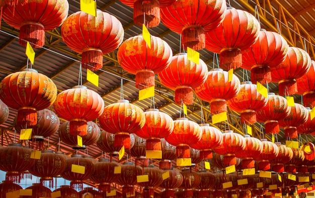 Chinese lanterns with chinese new year's greeting words Premium Photo