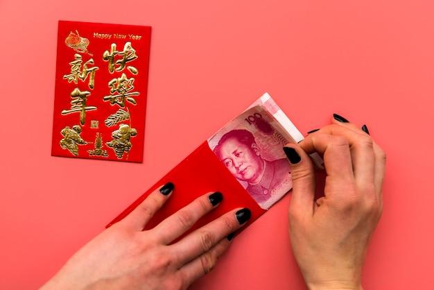 Chinese money Free Photo