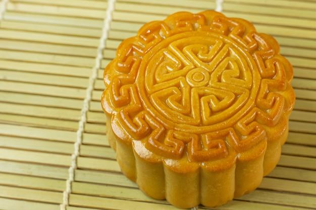 Chinese moon cake for mooncake festival. Premium Photo
