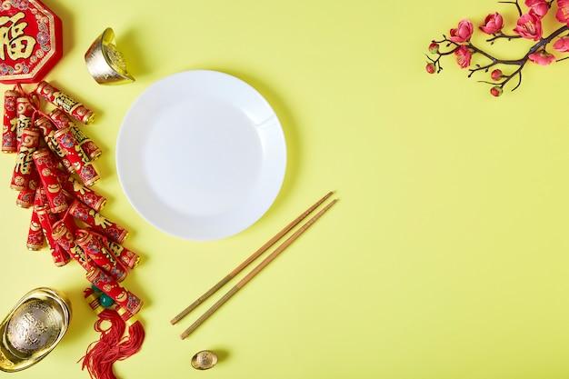 Chinese new year 2020 decorations festival Premium Photo