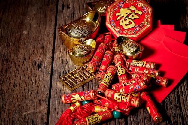 Chinese new year 2020 year of the rat Premium Photo